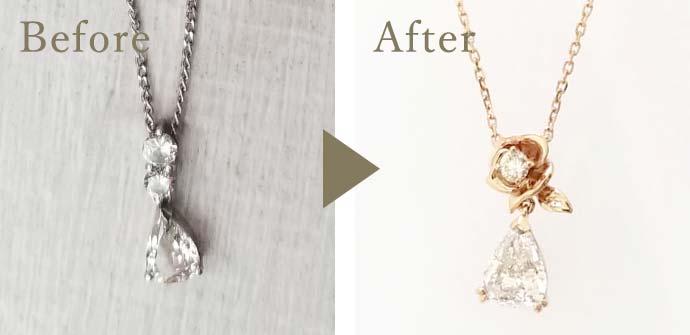 シルバーのダイヤのネックレスを、豪華なゴールドのローズネックレスにリフォーム