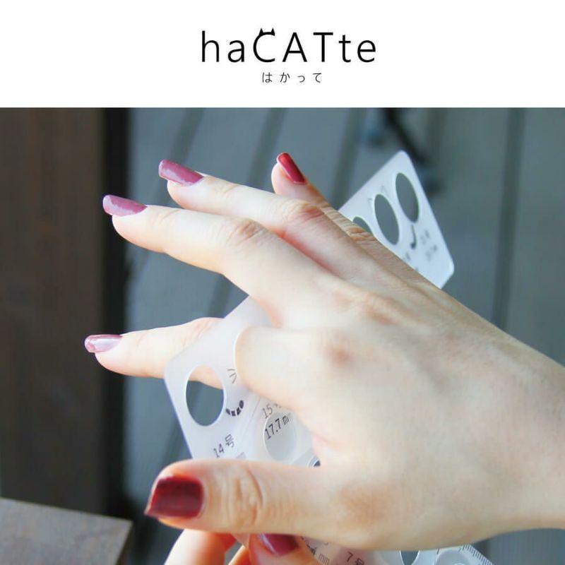 haCATte(はかって)リングサイズが図れるシート