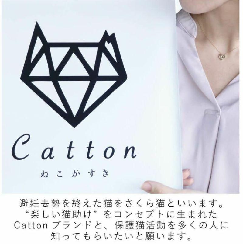 CT080T Cattonロゴ ネクタイピン